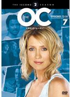 The OC セカンド・シーズン 7