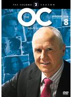 The OC セカンド・シーズン 8