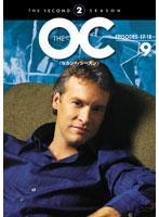 The OC セカンド・シーズン 9