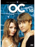 The OC セカンド・シーズン 10