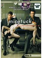 NIP/TUCK マイアミ整形外科医 <サード・シーズン> Vol.3