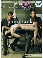 NIP/TUCK マイアミ整形外科医 <サード・シーズン> Vol.4