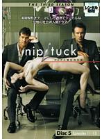 NIP/TUCK マイアミ整形外科医 <サード・シーズン> Vol.5