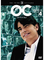 The OC サード・シーズン 4