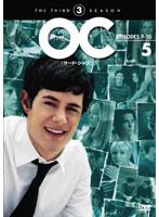 The OC サード・シーズン 5