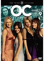The OC サード・シーズン 9