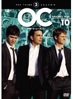 The OC サード・シーズン 10
