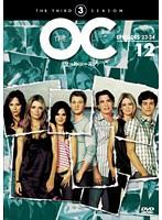 The OC サード・シーズン 12