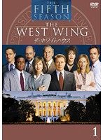 ザ・ホワイトハウス <フィフス・シーズン> Vol.1