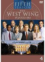 ザ・ホワイトハウス <フィフス・シーズン> Vol.4
