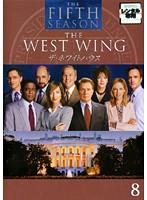 ザ・ホワイトハウス <フィフス・シーズン> Vol.8