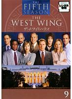 ザ・ホワイトハウス <フィフス・シーズン> Vol.9