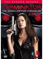 ターミネーター:サラ・コナー クロニクルズ <セカンド・シーズン> Vol.4