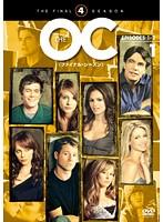 The OC ファイナル・シーズン 1