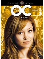 The OC ファイナル・シーズン 7