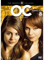 The OC ファイナル・シーズン 8