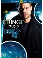 FRINGE/フリンジ<ファースト・シーズン> Vol.10