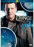 FRINGE/フリンジ<ファースト・シーズン> Vol.11