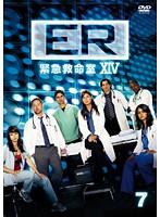 ER緊急救命室 14<フォーティーン> Vol.7