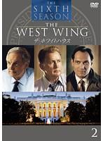 ザ・ホワイトハウス <シックス・シーズン> Vol.2