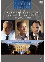 ザ・ホワイトハウス <シックス・シーズン> Vol.4