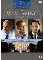 ザ・ホワイトハウス <シックス・シーズン> Vol.6