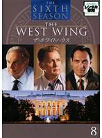 ザ・ホワイトハウス <シックス・シーズン> Vol.8