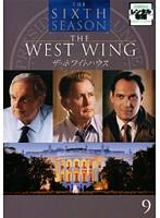 ザ・ホワイトハウス <シックス・シーズン> Vol.9