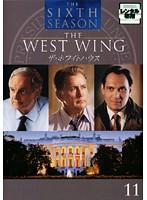 ザ・ホワイトハウス <シックス・シーズン> Vol.11