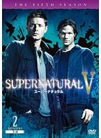 SUPERNATURAL スーパーナチュラル フィフス・シーズン Vol.2