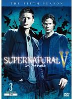 SUPERNATURAL スーパーナチュラル フィフス・シーズン Vol.3