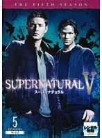SUPERNATURAL スーパーナチュラル フィフス・シーズン Vol.5