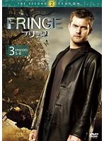 FRINGE/フリンジ<セカンド・シーズン> Vol.3