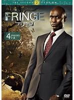 FRINGE/フリンジ<セカンド・シーズン> Vol.4