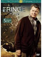 FRINGE/フリンジ<セカンド・シーズン> Vol.5