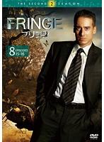 FRINGE/フリンジ<セカンド・シーズン> Vol.8
