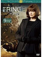 FRINGE/フリンジ<セカンド・シーズン> Vol.9
