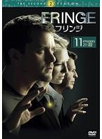 FRINGE/フリンジ<セカンド・シーズン> Vol.11