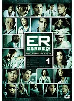 ER緊急救命室 15<ファイナル> Vol.1