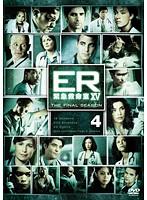 ER緊急救命室 15<ファイナル> Vol.4