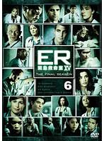 ER緊急救命室 15<ファイナル> Vol.6