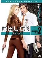 CHUCK/チャック 〈ファースト・シーズン〉 2