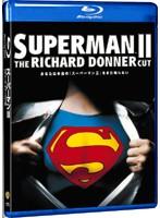 スーパーマンII リチャード・ドナーCUT版 (ブルーレイディスク)
