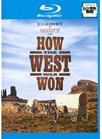 西部開拓史 (ブルーレイディスク)(2枚組)