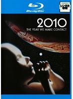 2010年 (ブルーレイディスク)