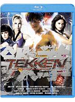 TEKKEN-鉄拳- (ブルーレイディスク)