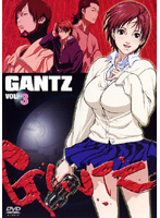 GANTZ-ガンツ- Vol.3