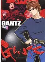 GANTZ-ガンツ- Vol.5