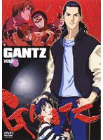 GANTZ-ガンツ- Vol.6