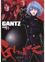GANTZ-ガンツ- Vol.11